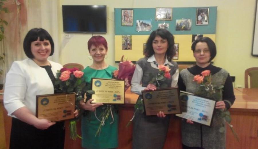 На Тернопільщині назвали кращих педагогів області (перелік прізвищ) 95003a9a273d1