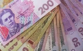 Майже 20 мільйонів гривень зарплати заборгували тернополянам
